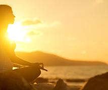 体と脳がスッキリ!浄化と瞑想専用音源,提供します 科学的にも証明済のマインドフルネス瞑想の驚くべき効果を自宅で