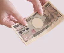 凄く簡単にお金を稼ぐ方法を教えます 【たった60日でセミリタイヤする奇跡のお金儲け術】