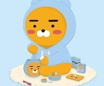 韓国好きやK-POPペンのお手伝いをます 歌詞や、手紙、実際伝える言葉なんでもOKです!!
