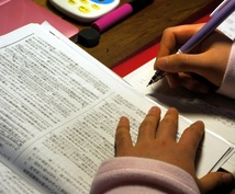 無理なくできる中学校の定期考査対策方法を教えます 勉強しているのに思ったほど成績が上がらない中学生はお勧めです