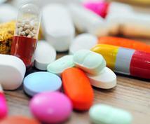 元MRによるMR希望者のES添削します 製薬会社の営業になりたい就活生の方、ぜひご相談ください
