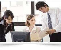 ビジネス英語初めの第一歩がわかります いつか英語でGood Job!
