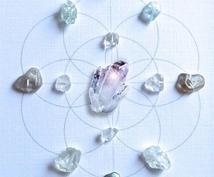 最高位女神 Gaia の白魔術を施術します ♡永遠の愛を結ぶ 最高位女神の白魔術/*+:。.。:+*