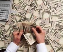 【資金繰り表見せてください!】金融機関が気になるところ、教えます!