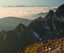 信州の山岳ガイドです。安全登山と自然写真撮影をプロがご案内します!