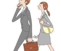 ESの添削やWEBテスト等の就職活動を手伝います 就職活動にお困りの方をお手伝いします