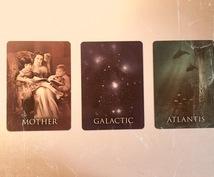 恋愛のお悩みを3枚の前世オラクルカードで鑑定します 過去・現在・未来を表す3枚のカードからを占います。