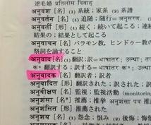 ヒンディー語→日本語 の翻訳、承ります インドのニュース記事や仕事関係など