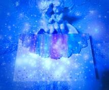 天使からのお手紙をお届けします 過去現在未来&あなたの今に必要なメッセージを天使からお預かり
