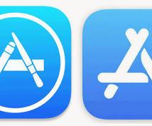 iPhoneでappstoreのレビュー書きます 新しくアプリ開発した方にオススメ!