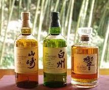 白州、山崎の25年と響の30年を激安で飲めます 超高級ウイスキーを破格で飲める方法があるんです。