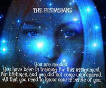 超絶限界突破【生きがいの創造】知的情報を提示します 地球の環境に馴染めない宇宙人の魂を持つスターシードのあなたへ