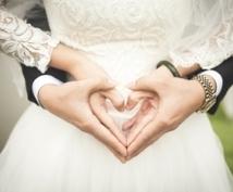 結婚時期&お相手の特徴∞✿゚❀.(*´▽`*)❀.゚✿