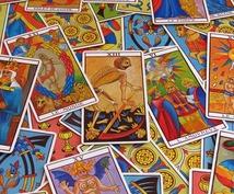 タロットの精霊と共に今一番必要な言葉をお伝えします 古来の叡智を口伝で伝えてきたタロットカードによる鑑定です