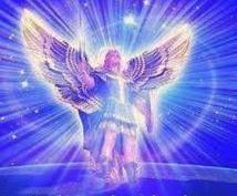 大天使ミカエルオラクルカードで占います ワンコインワンオラクルで真実の愛のメッセージをお伝えします