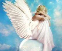 天使のおみくじオラクルします 10/20限定!!新月企画です