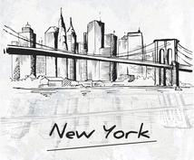 留学に関するご相談に対応致します NY在住20年+のパラリーガルがサポート