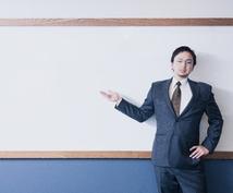 売上に直結するスキルを教えます ビジネスランキング総合1位を取った常識破りのマーケティング術