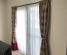 窓装飾アドバイスをします どんなカーテンを取り付けていいか分からない方へ
