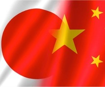 日本語→中国語に翻訳します 書類、資料、パンフレット、menu、なんでもお受け致します。