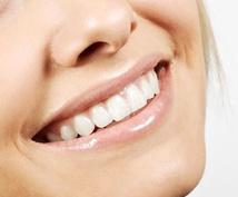 完全オーダーメイドのデンタルケアを提案します 自分に合った歯磨き方法、歯ブラシが知りたい方にオススメ