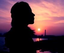 疲れたあなたのメンタルケアいたします 誰にも言えないお悩みに回答。褒め、叱られ、慰められたい方。