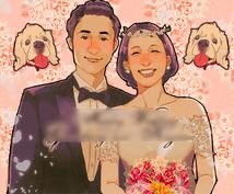 ウェルカムボード・記念イラスト描きます 披露宴や二次会、ポストカードなどに如何ですか?
