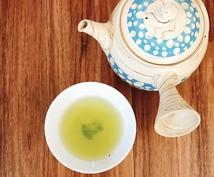 """日本茶インストラクターが日本茶の淹れ方を教えます 美味しく淹れられる!失敗しない為のちょっとした""""コツ"""""""