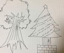樹木画法で深層心理を覗き未来へのアドバイス行います 毎日同じ事の繰り返しで辛いあなたへ明日を変えませんか?