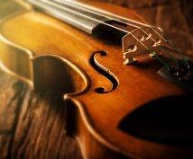 リアルなstringsの打ち込みを作成します 打ち込みが苦手な方、リアルなオーケストラサウンドが欲しい方へ