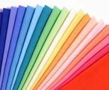 1月まで最安値☆パーソナルカラー診断致します 現役カラーリストが失敗しない色教えます!素敵なあなたに変身♪