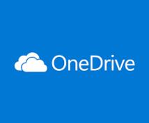 OneDriveの容量を10GB増やします 安全にOneDriveの容量を増やしましょう