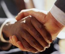 転職したいけど時期は?本当に向いてる仕事・適職は?仕事の悩みを四柱推命で鑑定します。
