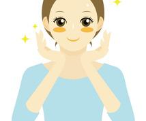 あなたの「お肌の悩み」を解決します!美容の専門家があなたに合わせてアドバイスします♪
