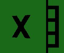 Excel指導!みっちり1時間ビデオチャットします ビデオチャットでExcelについてのご質問をどうぞ!