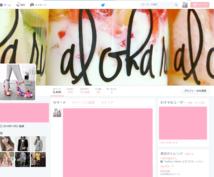 """Twitterの""""Fashion♡Monster""""があなたの""""素敵""""を数万人のお洒落さんに向け拡散♡"""