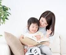幼児・小学生時代に必要な勉強をサポートします 子育て中いつ、どのような勉強を行えばよいかわからない方へ