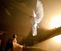 これからあなた様に起こる良い出来事、守護霊様にききます。