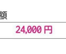 私が完全無料で日給2万円稼いでいる手法をお教えします!