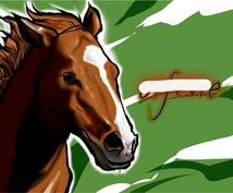 馬の絵描きます 競馬好きや、馬好きのアナタへ!