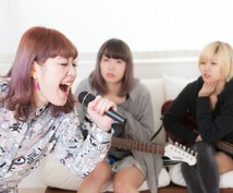 ワンコイン!カラオケ音源のピッチ変えます 練習用や歌ってみたに大活躍!歌いやすいピッチに合わせます!