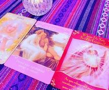 恋愛鑑定◇オラクルカード(複数併用)で占います 相手の気持ち、二人の状況、出会い、結婚、恋愛運等