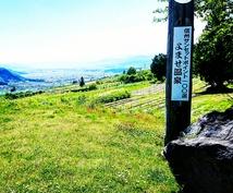長野県限定!温泉宿探しお手伝いいたします 長野県オススメの温泉に入りたい!