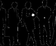 【企業分析サービス付き】総合商社・都市銀行・大手メーカーを目指す履歴書・ES添削