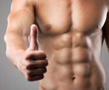 【あきらめてない?】気になるところの部分痩せ!ホントに痩せた人間だから教えられる必殺技