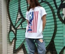 ストリートファッションをしたい方ご相談のります たまにはストリートファッションを着こなしたいあなたへ