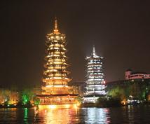 中国語(普通話)~初級者or中級者対象~教えます 中国留学&駐在経験ある日本人が親身になってお教えします☺️