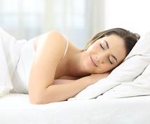 毎日8時間熟睡したようなスッキリ感を得られます 万年お疲れ体質のキャリア女性が20代の若さを取り戻した睡眠術