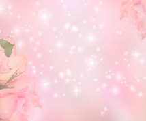 ♥︎運命の相手に出会える♥︎愛を呼び込むソールメイトカードリーディング