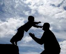 子育てパパさんの悩み相談。ストレスレス子育て方法。
